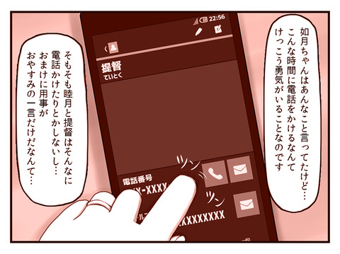 57808262_p12_master1200