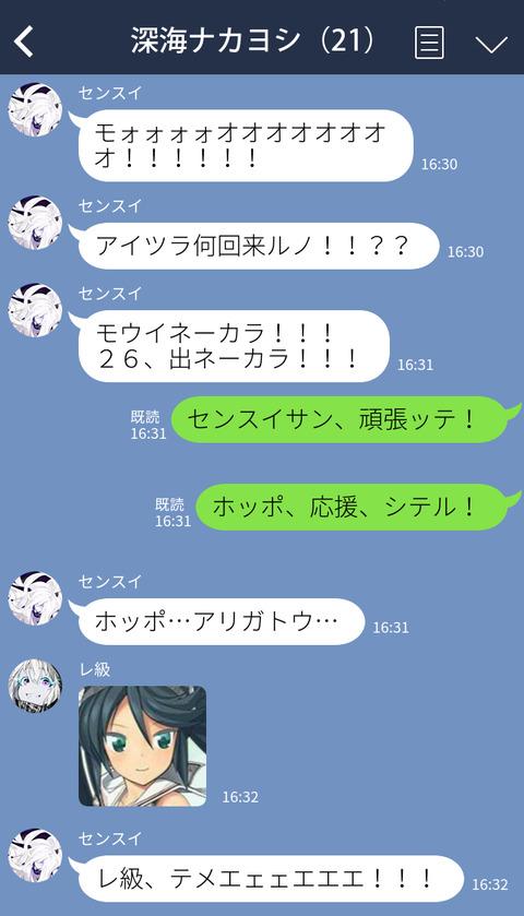 61613724_p0_master1200