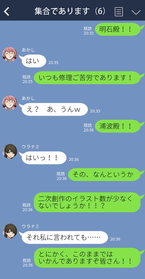 61839218_p2_master1200