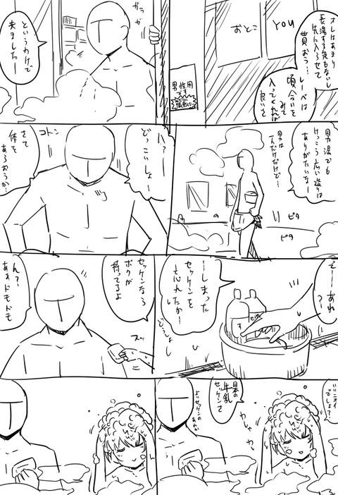 61656459_p1_master1200