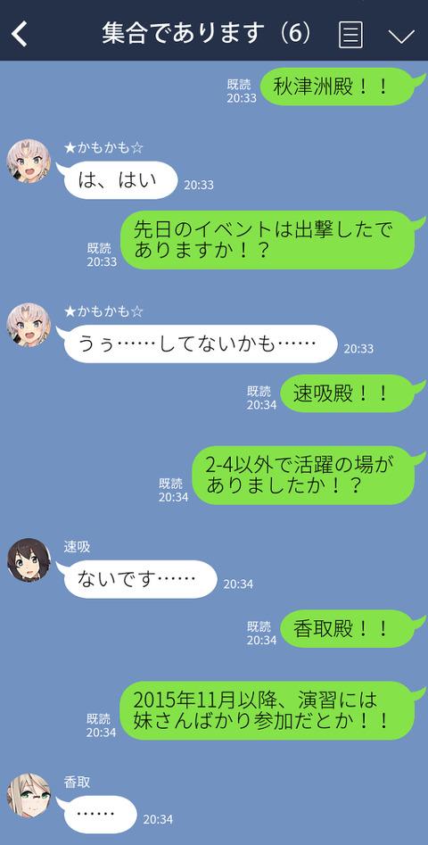61839218_p1_master1200