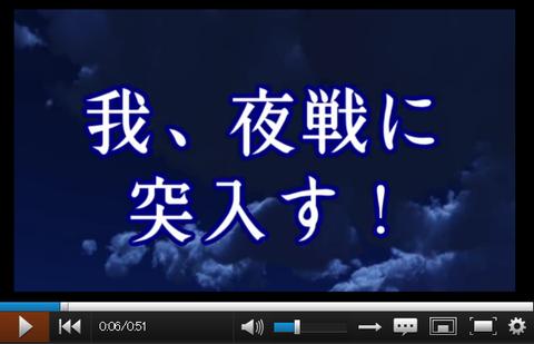 kuchiku_hime_001