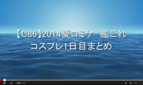 2014-08-16 23-36-36