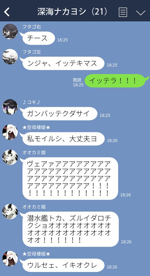 61613724_p2_master1200