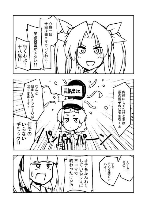 62077494_p1_master1200