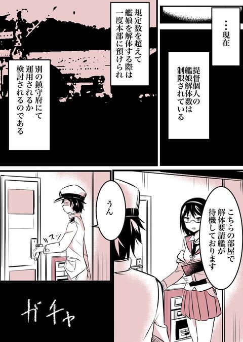 62419663_p1_master1200