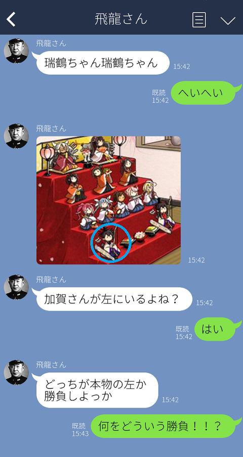 61709836_p1_master1200