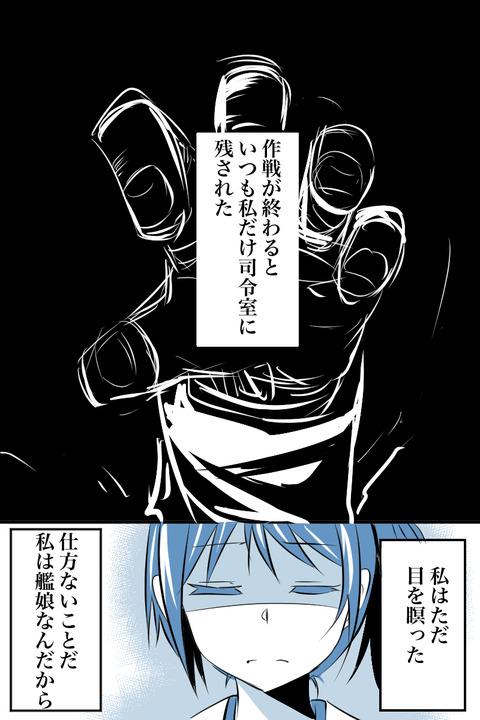 61747008_p0_master1200
