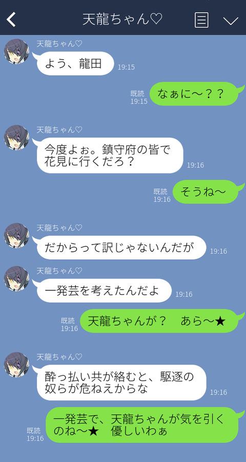 61727830_p0_master1200