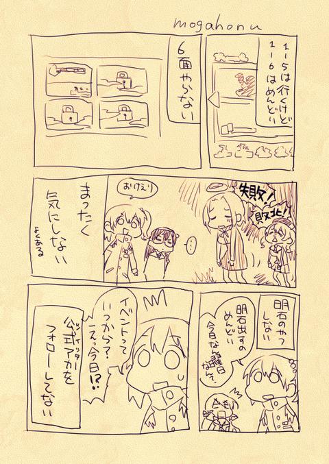61784674_p19_master1200