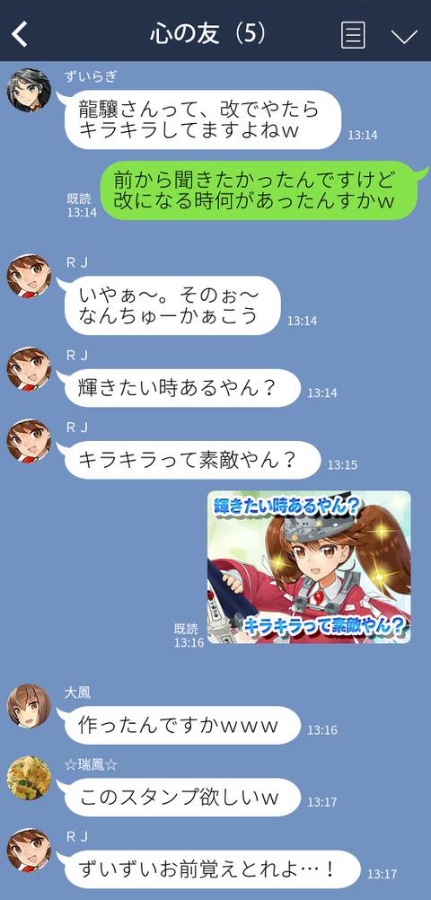 61870757_p3_master1200