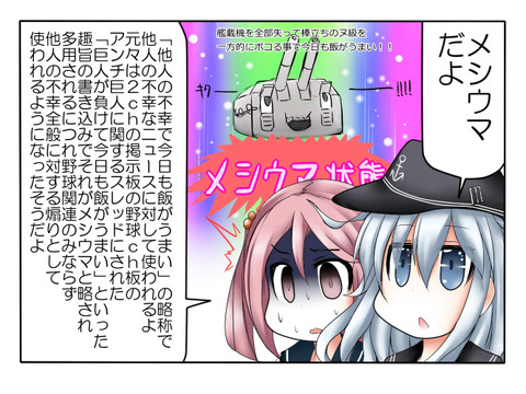 64510164_p3_master1200
