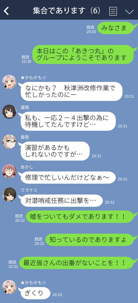 61839218_p0_master1200