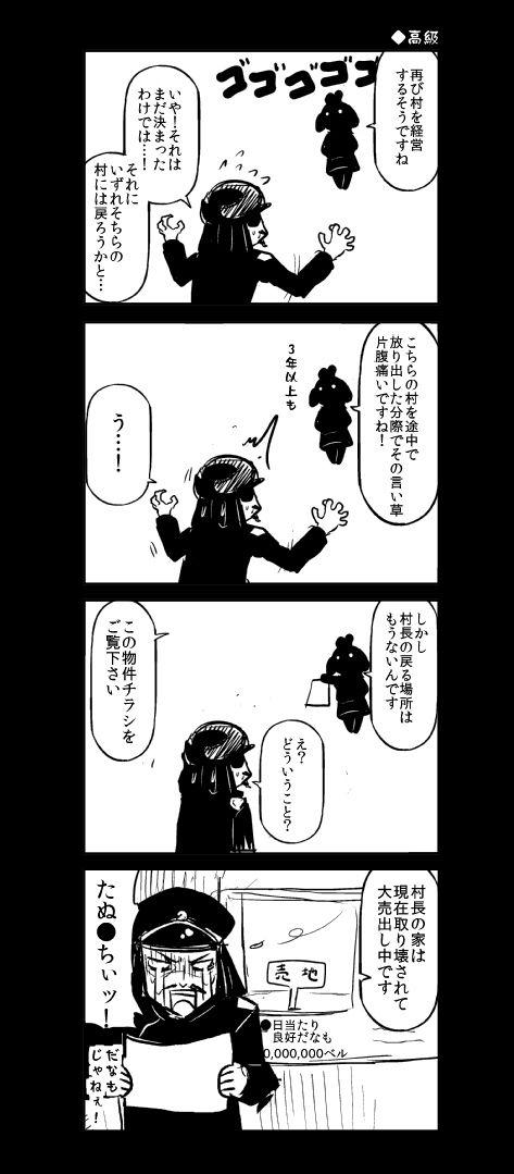 61769971_p11_master1200
