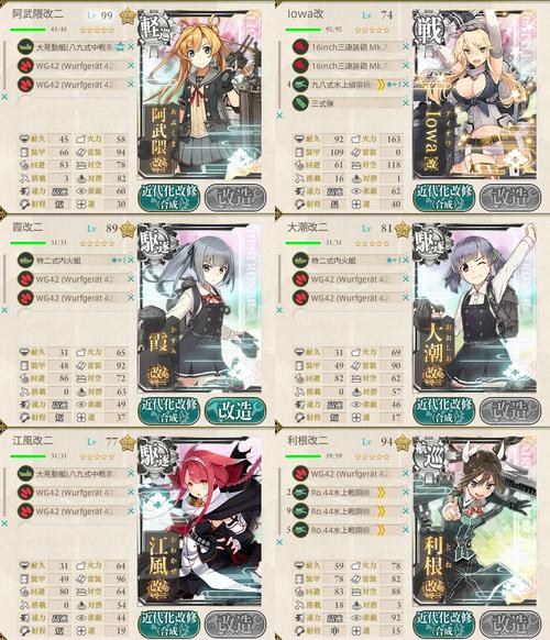 z-16615-1720-11