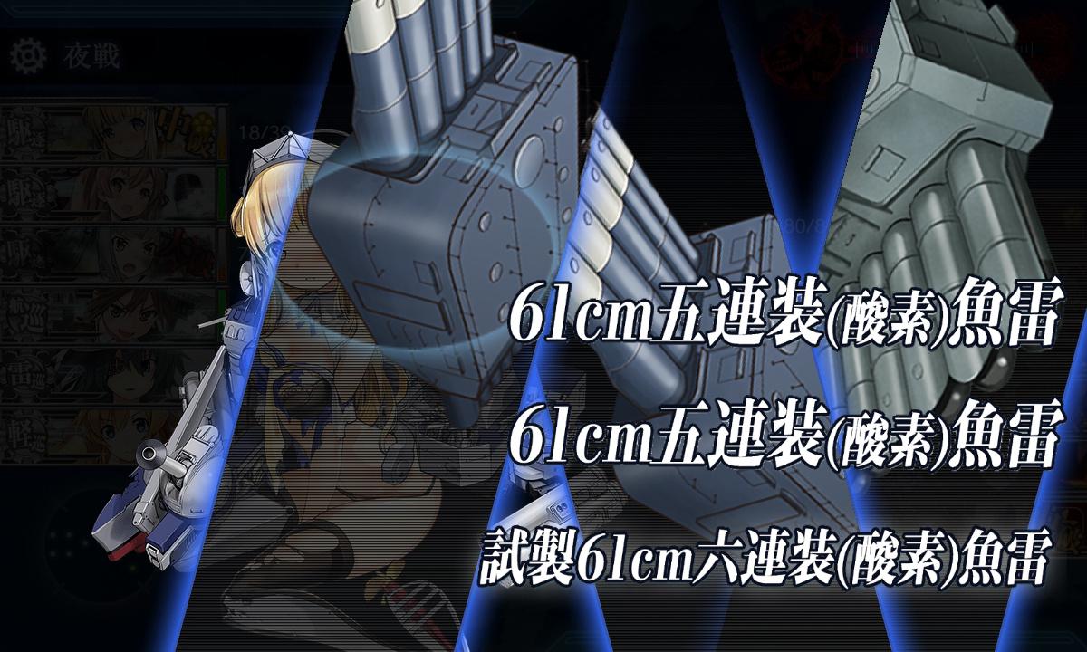 kancolle_201219_003741_01