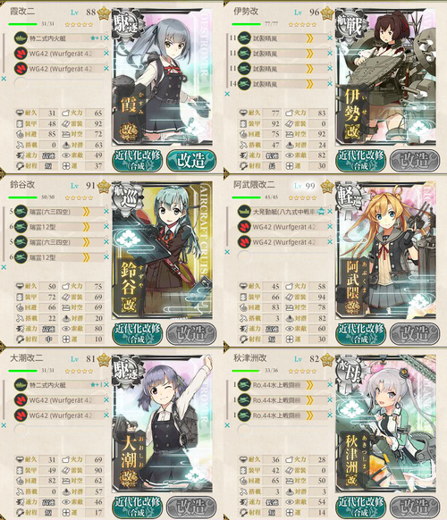 z-16615-248-4