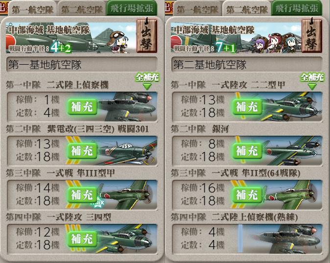z-20416-2235-50