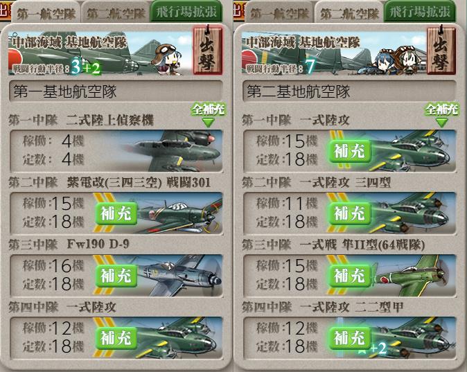 z-20830-2034-25