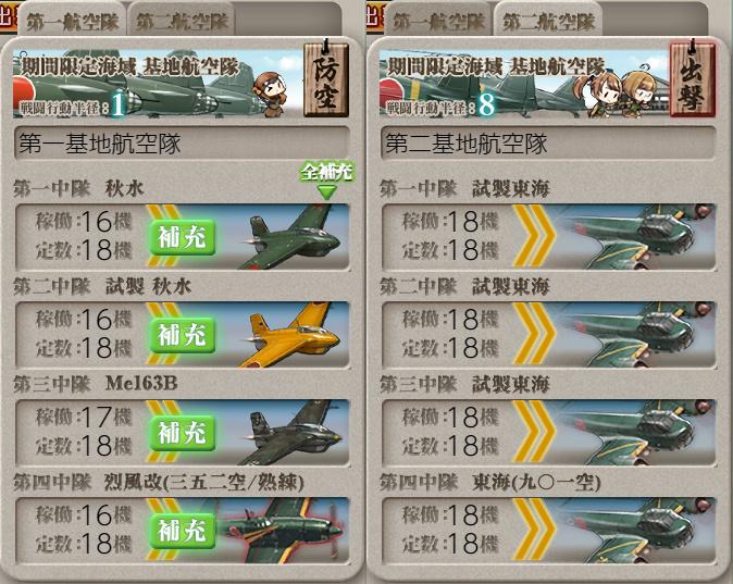 z-20320-114-15