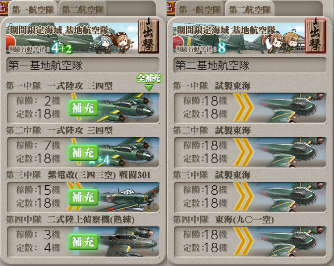 z-20314-85-47