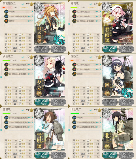 15123-2337-12