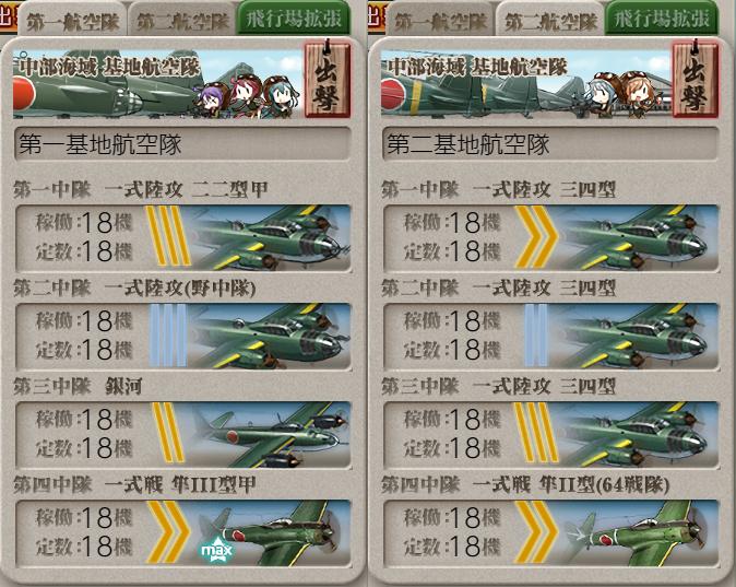 z-18119-210-17