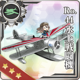 44水上戦闘機