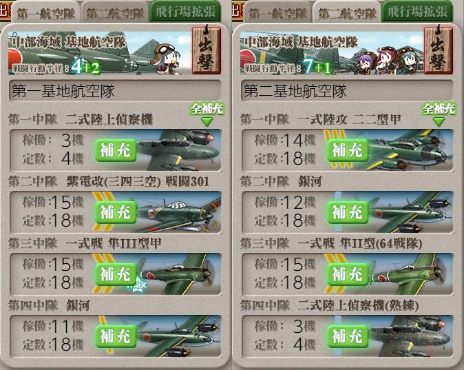 z-2057-2229-4