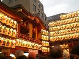 鷲神社(おおとりじんじゃ)