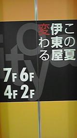 c5417f78.jpg