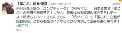 SnapCrab_NoName_2013-8-12_21-15-26_No-00