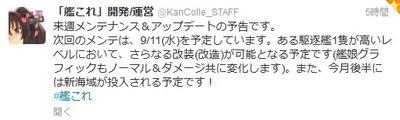 SnapCrab_NoName_2013-9-4_21-47-25_No-00