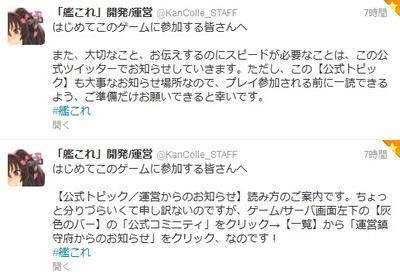 SnapCrab_NoName_2013-8-10_20-6-23_No-00