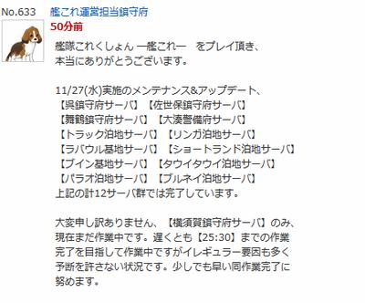 SnapCrab_NoName_2013-11-28_0-48-20_No-00