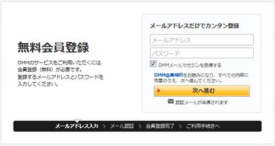 SnapCrab_NoName_2013-7-9_21-42-53_No-00