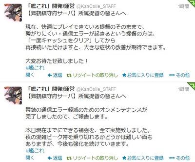 SnapCrab_NoName_2013-8-2_14-17-54_No-00