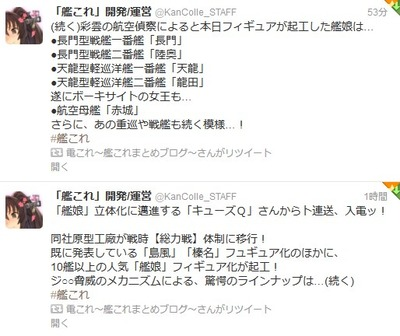 SnapCrab_NoName_2013-8-16_11-28-58_No-00