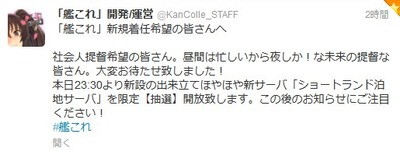 SnapCrab_NoName_2013-8-31_1-29-11_No-00