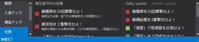 SnapCrab_NoName_2013-12-23_18-54-11_No-00