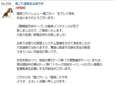 SnapCrab_NoName_2013-8-5_12-12-42_No-00
