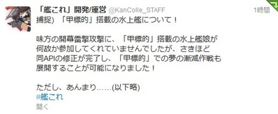 SnapCrab_NoName_2013-8-2_21-38-4_No-00