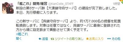 SnapCrab_NoName_2013-8-7_8-5-17_No-00