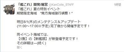 SnapCrab_NoName_2013-7-31_17-0-45_No-00