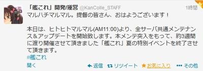 SnapCrab_NoName_2013-8-26_9-39-33_No-00