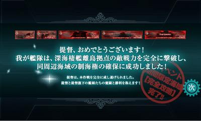 SnapCrab_NoName_2014-4-25_14-20-47_No-00