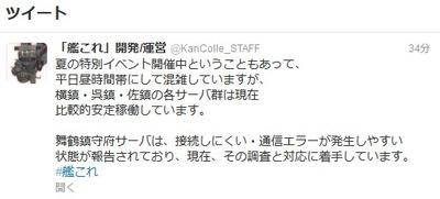 SnapCrab_NoName_2013-8-2_10-47-6_No-00