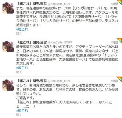 SnapCrab_NoName_2013-8-14_12-57-1_No-00
