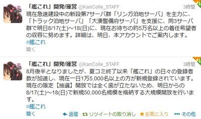 SnapCrab_NoName_2013-8-16_20-26-51_No-00