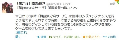 SnapCrab_NoName_2013-8-4_20-31-43_No-00